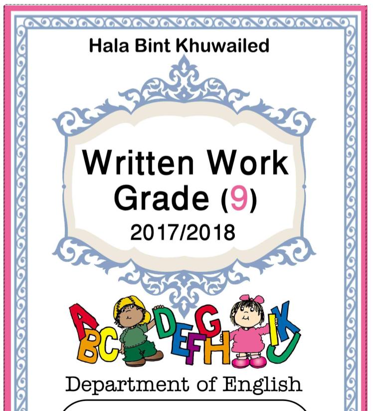 مذكرة لغة انجليزية للصف التاسع مدرسة هالة بنت خويلد 2017-2018