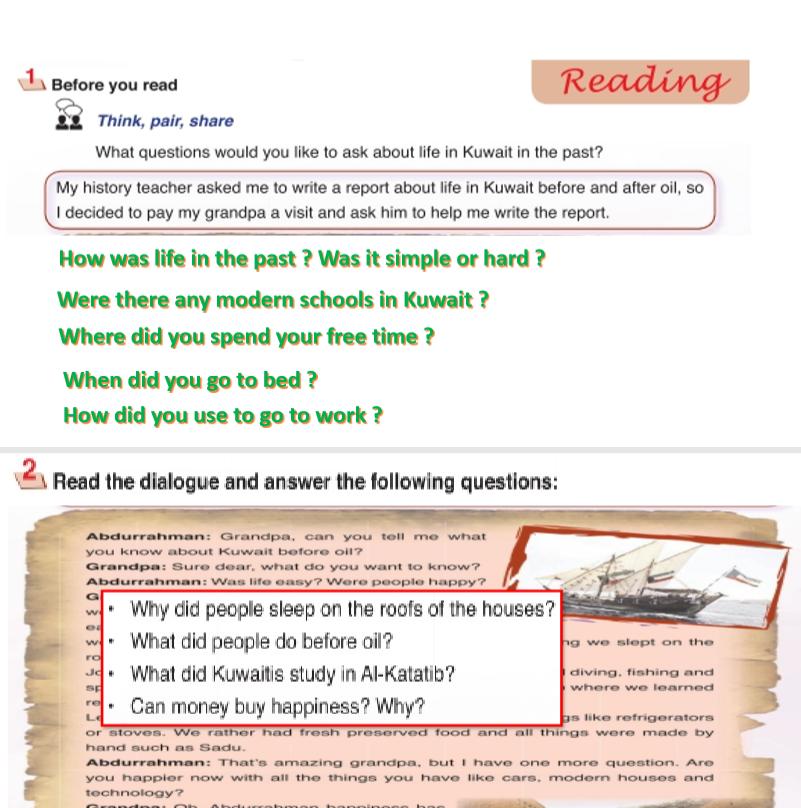 حل كتاب ستيودنت بوك انجليزي للصف السابع الفصل الثاني