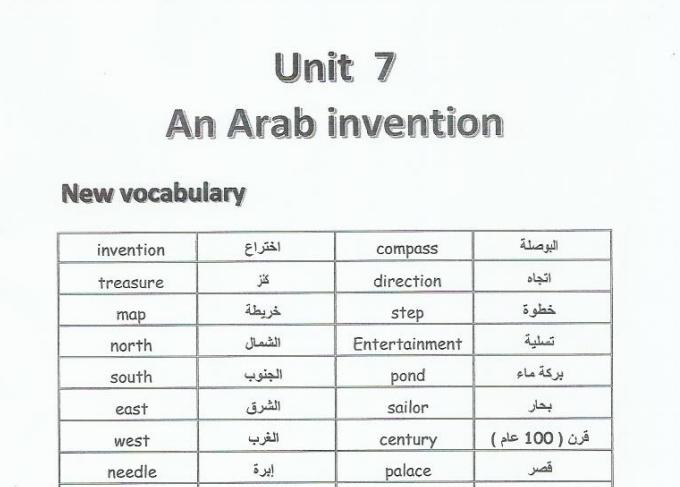 مذكرة انجليزي صف خامس الفصل الثاني اهداء اعداد مدرسة الدوحة الابتدائية