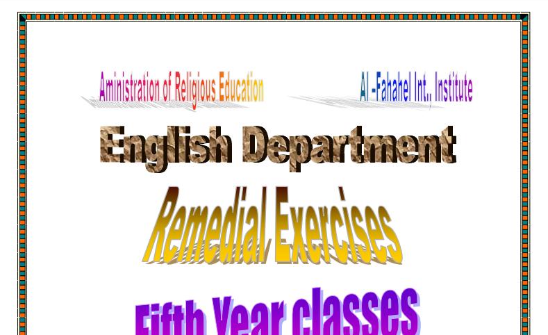 مذكرة انجليزي للصف الخامس الفصل الثاني 2015-2016