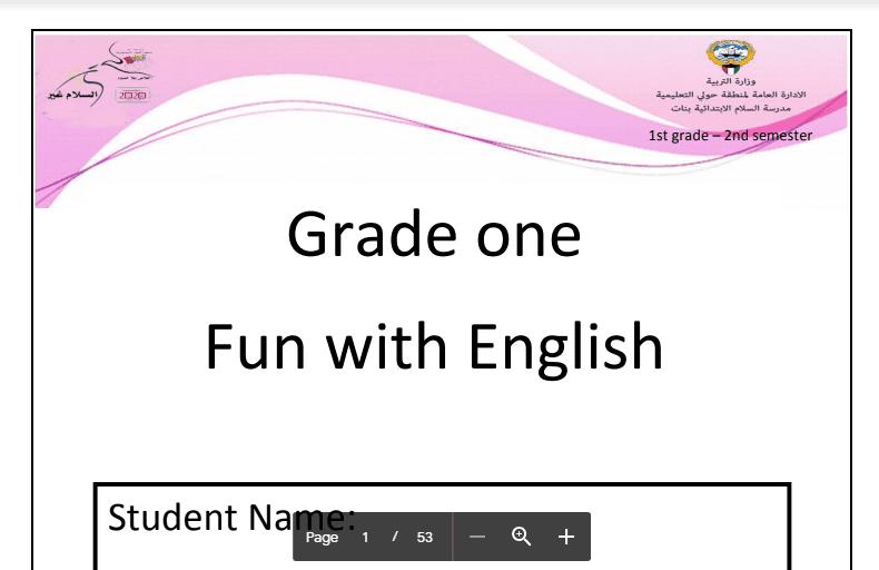 مذكرة لغة إنجليزية الصف الأول مدرسة السلام