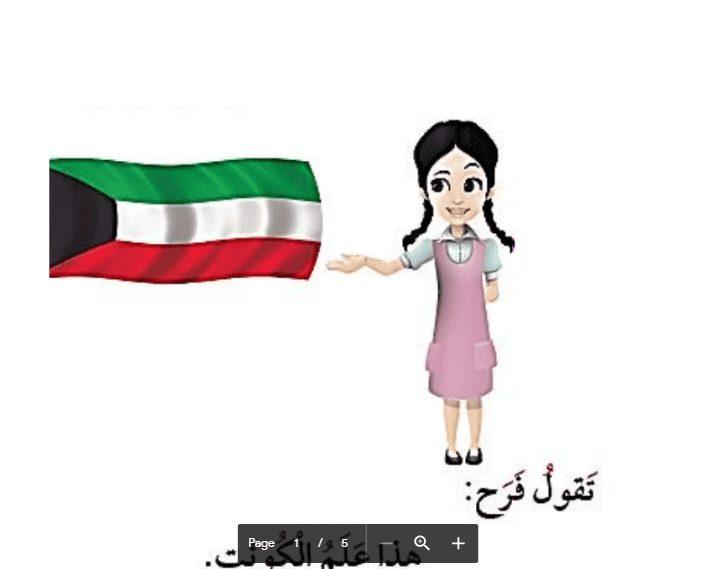ورقة عمل لغة عربية الصف الاول الفصل الثاني