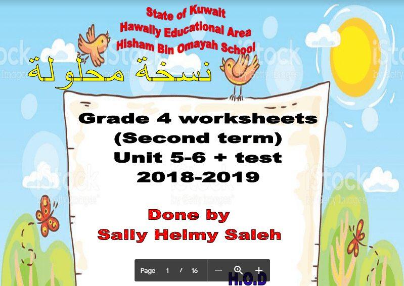 ورقة عمل انجليزية الصف الرابع الفصل الثاني اعداد سارة المحمد مدرسة هشام بن امية 2018-2019