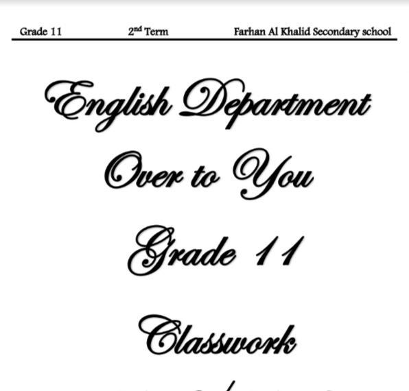 مذكرة لغة إنجليزية الصف الحادي عشر الفصل الثاني ثانوية فرحان الخالد 2018-2019