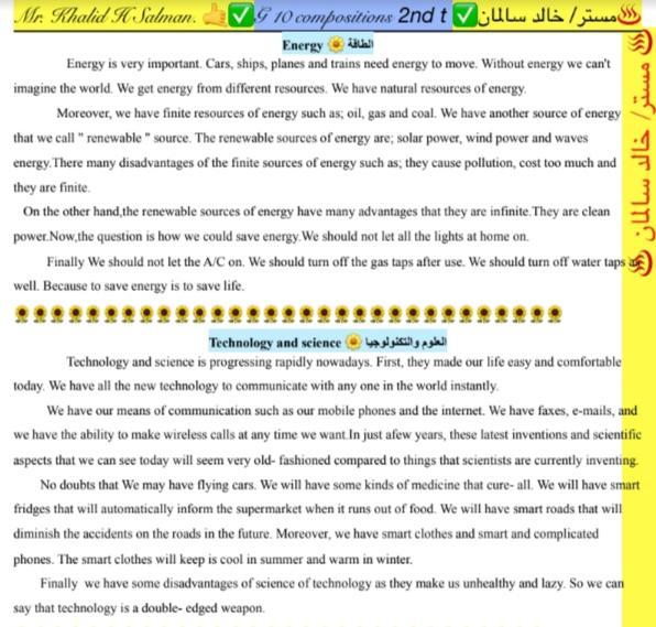 موضوعات تعبير لغة إنجليزية الصف العاشر الفصل الثاني إعداد أ. خالد سالمان