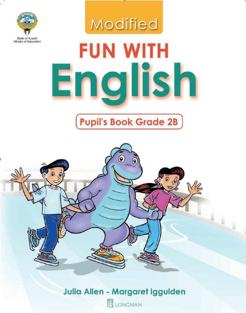 كتاب الطالب انجليزي