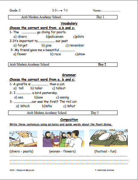 ورقة عمل لغة انجليزية الصف الثالث الفصل الثاني