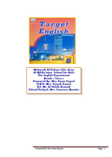 مذكرة لغة إنجليزية الصف السادس الفصل الثاني إعداد أ. إيمان السيد 2019