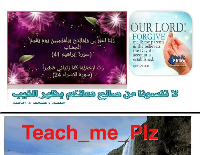 حل الوحدة الثامنة لغة إنجليزية للصف الثامن الفصل الثاني