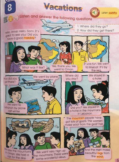 حل كتاب الطالب والتدريبات الوحدة الثامنة للصف الرابع لغة إنجليزية الفصل الثاني