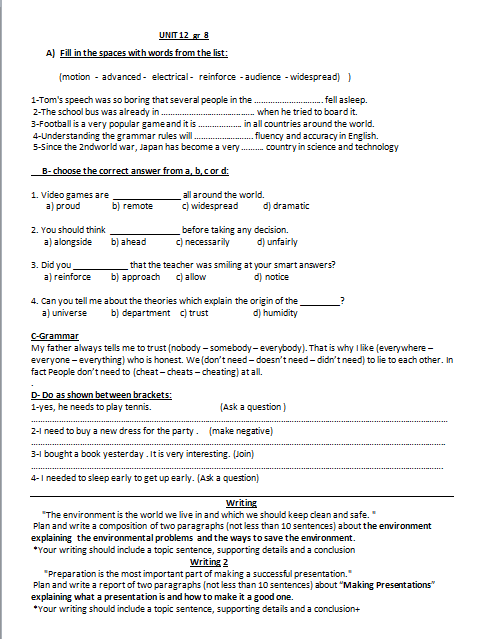 نموذج اختبار قصير لغة إنجليزية الوحدة الثانية عشر للصف الثامن الفصل الثاني مدرسة القبلية المتوسطة