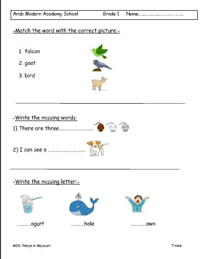 ورقة عمل لغة إنجليزية للصف الأول الفصل الثاني مدرسة الأكاديمية العربية الحديثة