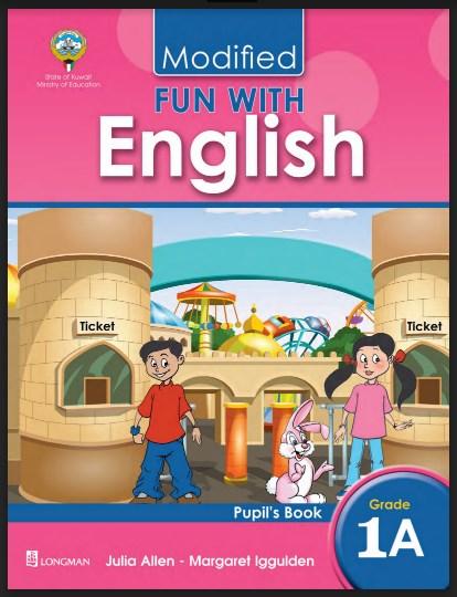 كتاب الانجليزي الصف الاول الفصل الاول 2018-2019