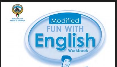 كتاب الورك بوك انجليزي الصف الرابع الفصل الاول