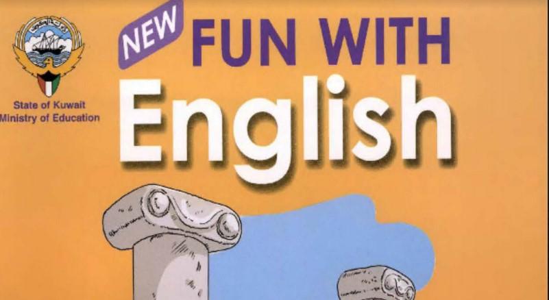 كتاب اللغة الانجليزي الصف الخامس فصل اول 2019-2020