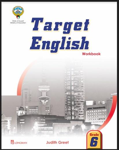كتاب الورك بوك work book انجليزي الصف السادس فصل اول
