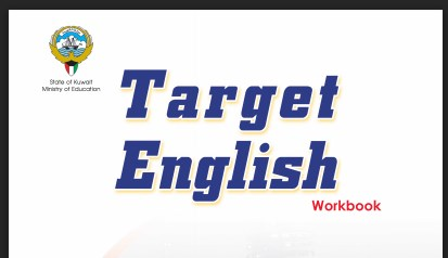 اعزائي طلاب الصف السادس الابتدائي يمكنكم تحميل كتاب الورك بوك work book انجليزي الصف السادس فصل اول , وكتاب مادة اللغة الانجليزية للعام الدراسي 2018-2019 المناهج الجديدة وهذا الكتاب خاص بمناهج الكويت .