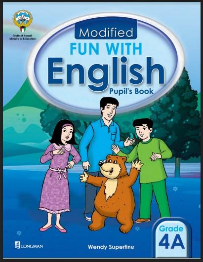 كتاب اللغة الانجليزية الصف الرابع فصل اول