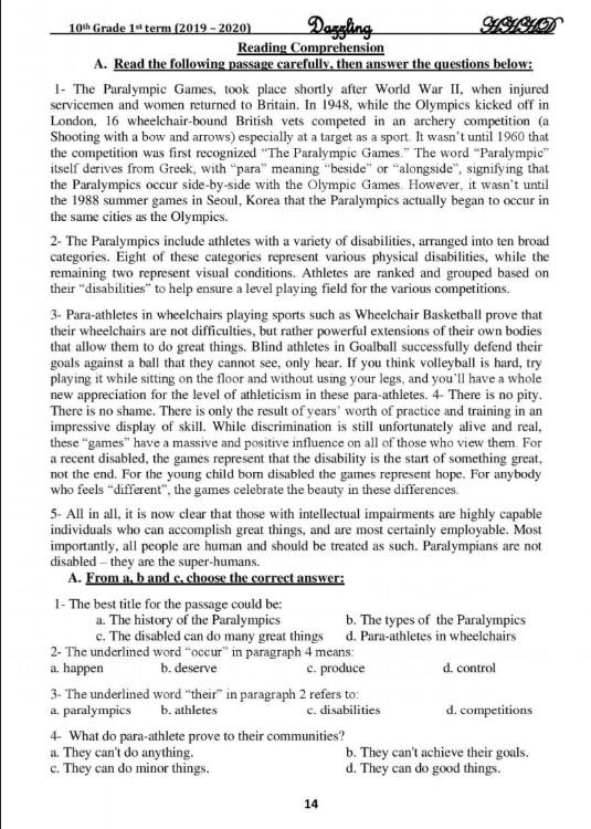 مراجعات انجليزي للصف العاشر الفصل الاول اعداد هشام السخاوي