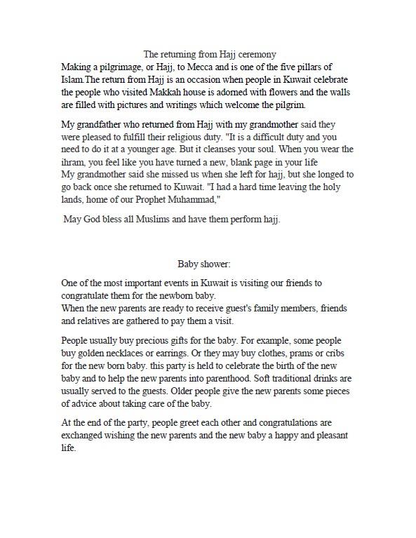 موضوعات انجليزي بالمخطط للصف الحادي عشر الفصل الاول