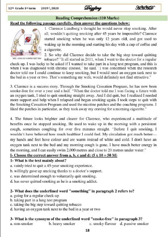 مراجعات انجليزي للصف الثاني عشر الفصل الاول اعداد هشام السخاوي