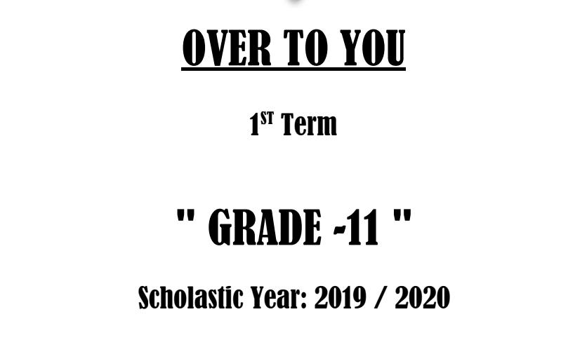 مذكرة انجليزي غير محلولة الصف الحادي عشر الفصل الاول
