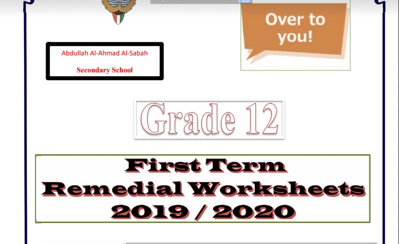 مذكرة انجليزي الصف الثاني عشر الفصل الاول مدرسة عبدالله الاحمد الصباح