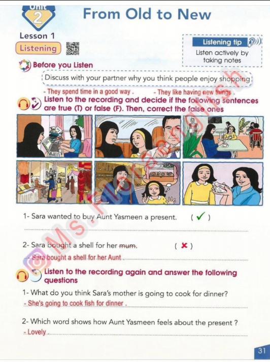 حل كتاب الانجليزي خامس الفصل الاول