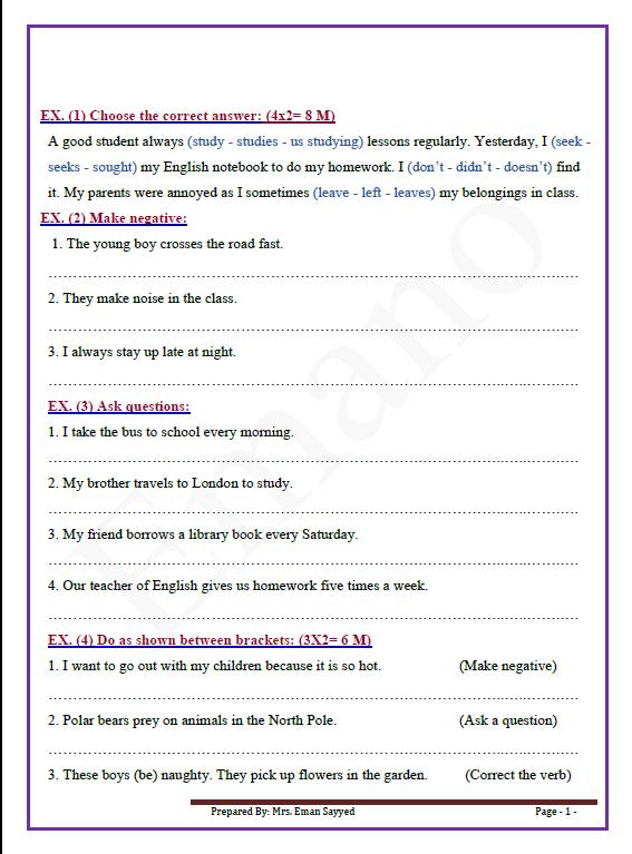 مذكرة قواعد لغة انجليزية الصف التاسع الفصل الأول المعلمة إيمان سيد
