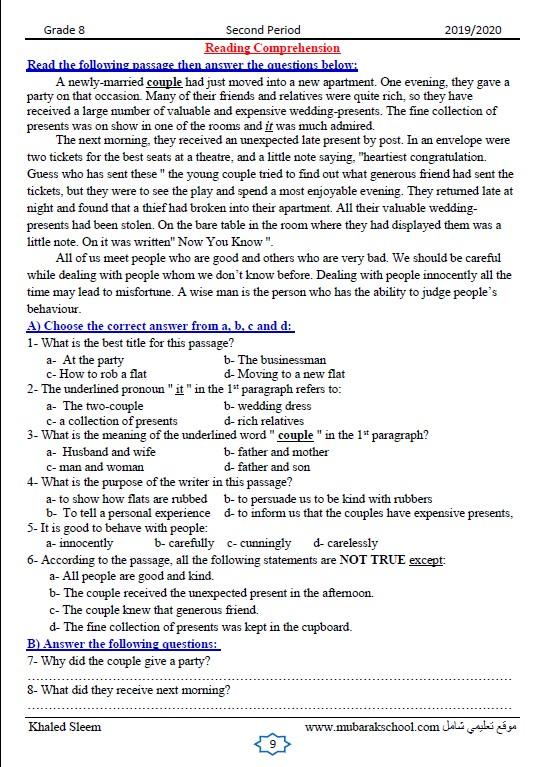 مذكرة انجليزي الصف الثامن الفصل الثاني الأستاذ خالد سليم