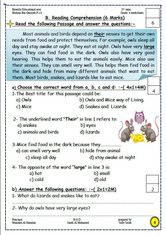 مذكرة انجليزي غير محلولة الصف الرابع الفصل الثاني إعداد سالي حلمي