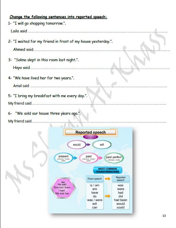 مذكرة لغة انجليزية للصف التاسع الفصل الثاني ٢٠١٩-٢٠٢٠