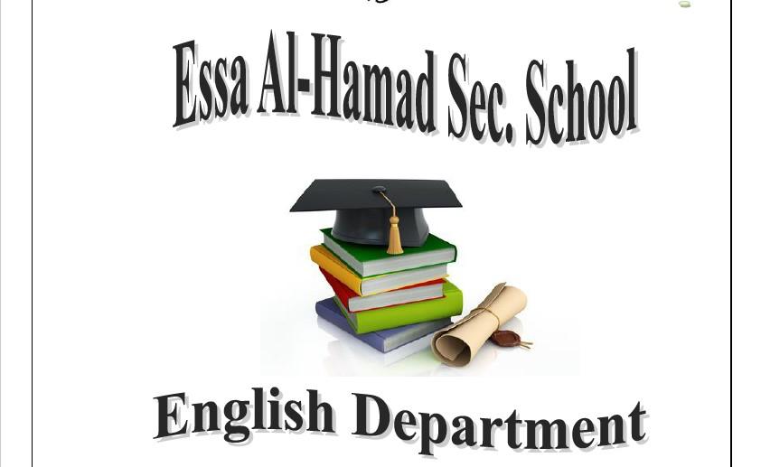 مذكرة إنجليزي الصف العاشر الفصل الثاني ثانوية عيسى الحمد